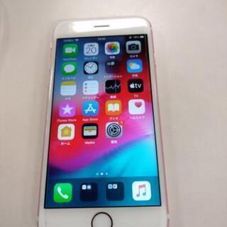 本日中 iphone6s