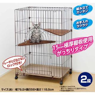猫ゲージ等一式(トイレ、砂、餌、缶)
