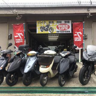 バイク屋での整備、販売、事務仕事など