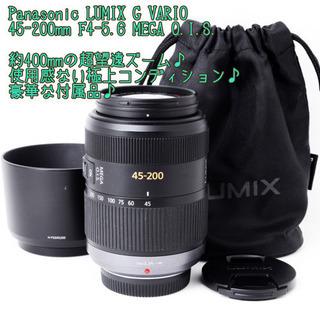 ★400mmの超望遠★極上級★パナソニック LUMIX 45-2...