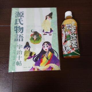 京都大作戦2019 限定ペットボトル と 源氏物語 クリアファイル 茶