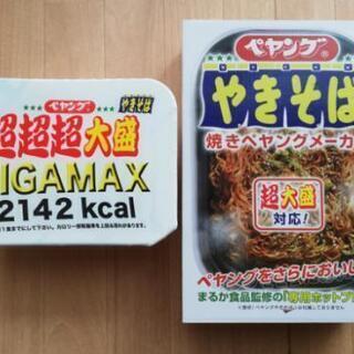 【未使用】ペヤング焼きそばホットプレート+超超超大盛ギガマックス...