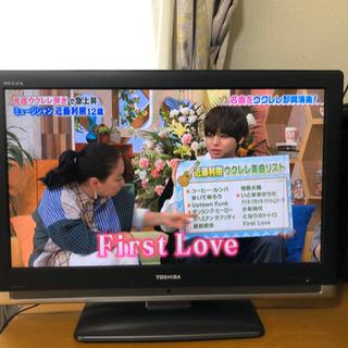 TOSHIBA 2008年製 32型テレビ