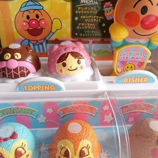 アンパンマン アイスクリーム おもちゃ