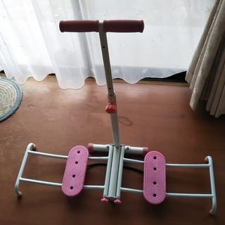 ヤーマンフィットネス レッグクイーン ピンク【美脚フィットネスマシン】