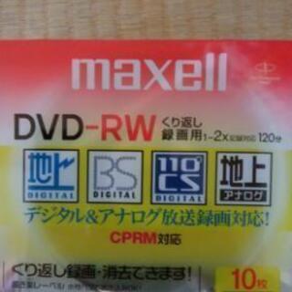 DVD-RW繰り返し録画用10枚入り
