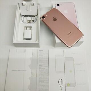 au版  iPhone 7 128GB ローズゴールド バッテリ...