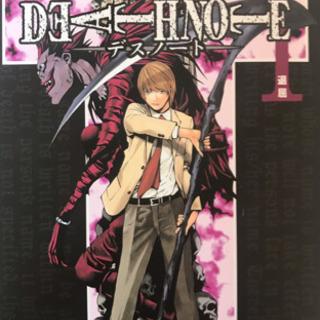 DEATH NOTE 12巻セット
