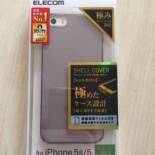 iPhone5s/5用ケース 新品