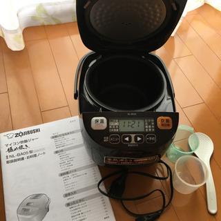 【取引中】象印 極め炊き 三合炊き 炊飯器