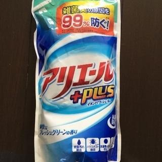 アリエール 液体洗剤 900g 詰め替え用