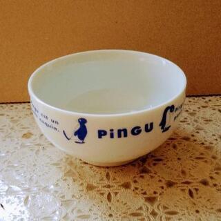 ピングー  小鉢【お子様 居られる方 限定】