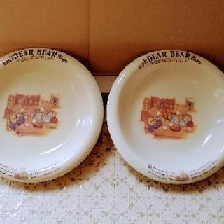 DearBear 皿【お子様 居られる方 限定】