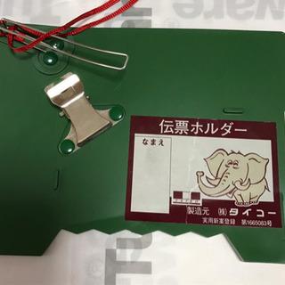 無料❗️そろばん教室で使用。伝票ホルダー