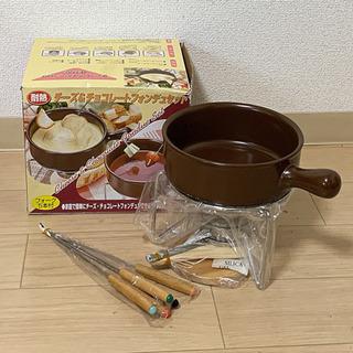【未使用品】ホリシン 耐熱チーズ&チョコレートフォンデュセット
