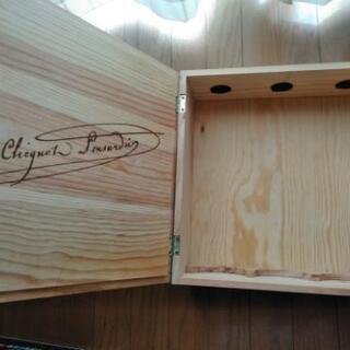 ヴーヴ·クリコ 木箱