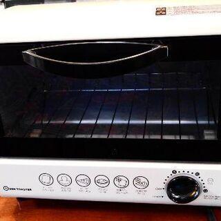 ニトリのオーブントースター