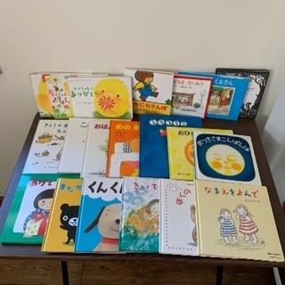 1〜2歳児 絵本21冊+6冊