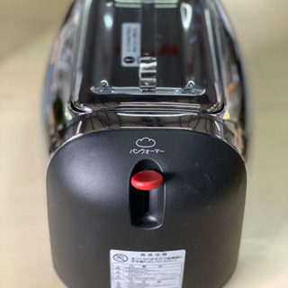 TESCOM トースター CT25