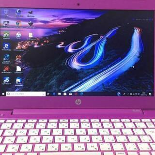 美品 格安 ノートPC HP stream 13 週末価格