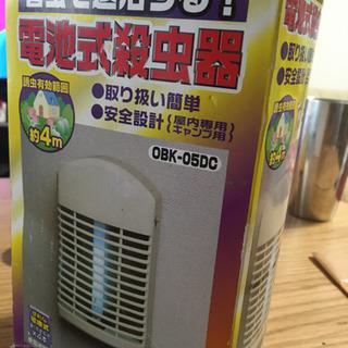 電池式殺虫器