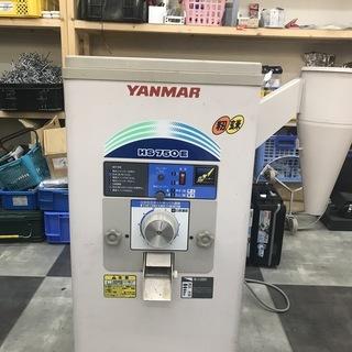 籾すり精米機 業務用 200V ヤンマー HS750E