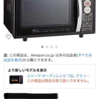 SHARP 電子レンジ RE-S5D-B 【ジャンク】