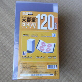 CD DVDファイル 120枚収納