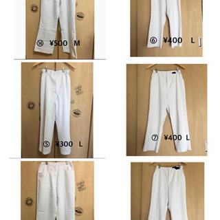 白衣上下とエプロン (各種¥300〜)