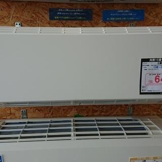 ☆☆【格安・・中古・・エアコン】 2015製 三菱 5.6Kw売...