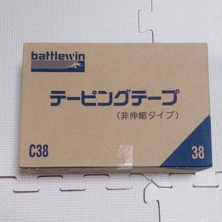 テーピングテープ 非伸縮タイプ 38mm×12m 12個入