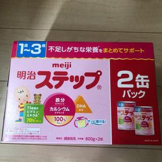 明治ステップ 2缶パック(800gx2)