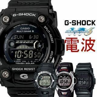 G-SHOCK type02   取り引き実績ある方に限り無償で...