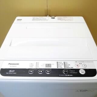 配達可 Panasonic 全自動洗濯機 5.0kg NA-F5...