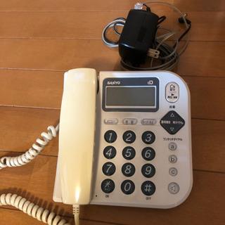 電話機 サンヨー SANYO