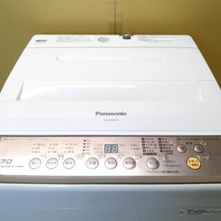 配達可 Panasonic 全自動洗濯機 7.0kg NA-F7...