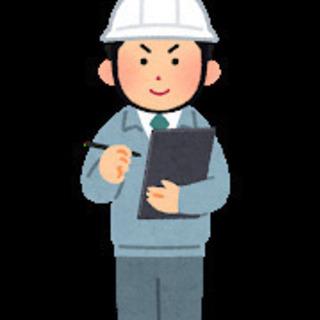 建築確認申請など、建設補助業務(シニアの方が活躍しています!)