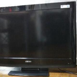 32型液晶テレビ