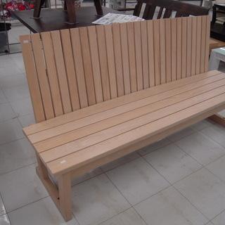 木製ベンチ お洒落なベンチ ベンチ椅子 ベンチチェア 幅:165...