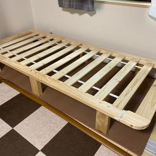 セミシングルのベッドとマットレスを差し上げます