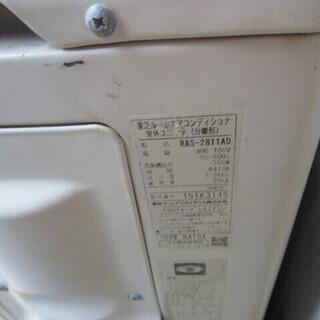 TOSHIBA12畳用エアコン2.8K 2011年製 RAC-2...