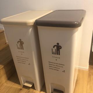 大容量ゴミ箱2個セット