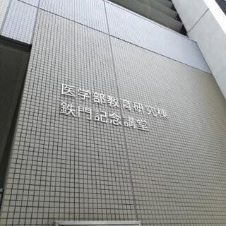 【5名限定】東大医学部医学科卒!!医学部受験生必見!!