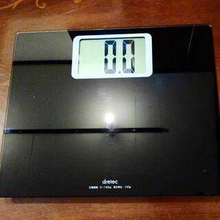 dretec体重計