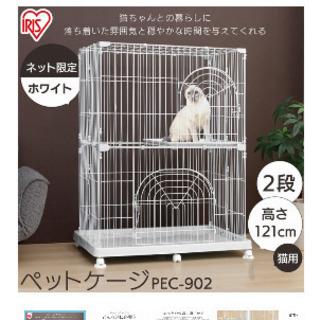 [新品同様]猫用 2段ケージ 無料で