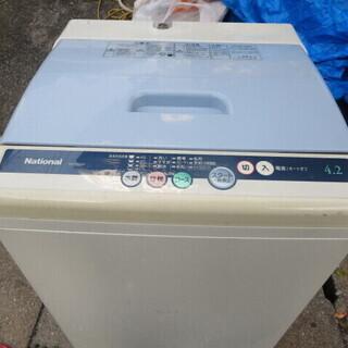 ナショナル洗濯機4.2キロ NA-F42M1 夜8時半まで営業中!