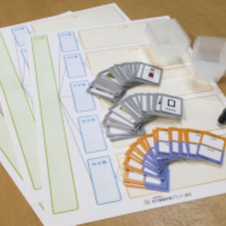災害時に探さない!家庭備蓄の収納がリアルにわかる!分類マップ・防災備蓄収納カード講座 - 新潟市