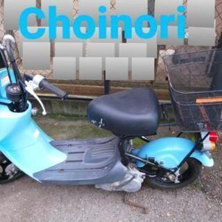 スズキ/SUZUKI choinori チョイノリ X5K5  ...