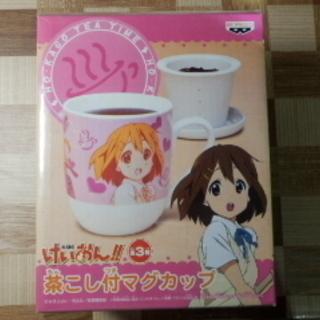 けいおん!!茶こし付きマグカップ 全3種セットで2500円