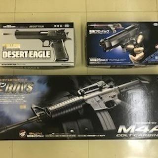MARUI  エアーソフトガン AIR SOFT GUN 3丁